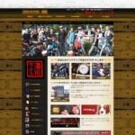 中古オートバイ・パーツ販売・修理・買取 澤田モータース 様