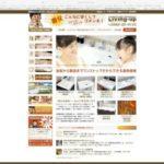 洗面手洗ボール・洗面カウンター 株式会社プロトパートナーズ様【名古屋市】