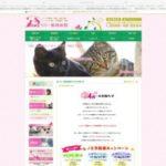 リリー動物病院【愛知県知多郡阿久比町】