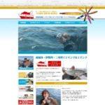 ジギングとエギング(ルアー)の釣船・WING 様【愛知県南知多町】