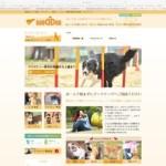 家庭犬のしつけ教室・アジリティー・出張トレーニング・問題行動改善 | 愛知県・グッドドッグ 様