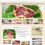 静岡県浜松市の宴会場・きじ料理・焼肉 きじ亭 様