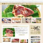 浜松の宴会場・きじ料理・焼肉 きじ亭 様