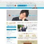 名古屋市・社員採用適性診断・助成金診断・労務サポート サイトウプラス 様