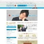 人材採用と育成・助成金診断・サイトウプラス【労務サポートサービス】 様