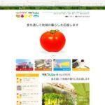 スーパーマーケット・モンマルシェ 様【愛知県知多市・阿久比町】