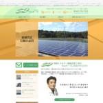 環境エネルギー機器設置工事・株式会社 Sunピース 様