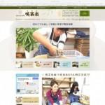 愛知県常滑市の陶芸体験教室【咲茶楽】ささら 様