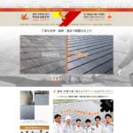 愛知県東浦町・屋根・外壁の塗り替え株式会社ナガケン 様
