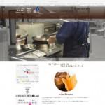 中国・ロシア・ユーラシア諸国の料理とシーフード・さらび 様