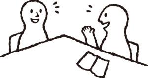 愛知県でのホームページ制作支援