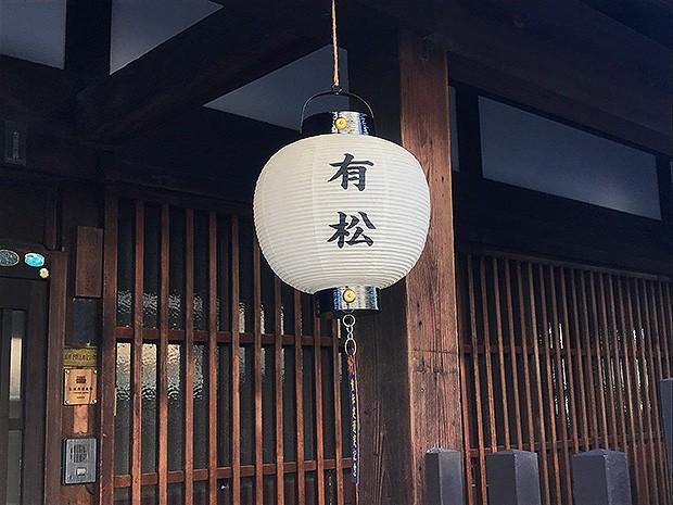 名古屋有松にて