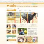 家庭犬のしつけ教室・アジリティー・出張トレーニング・問題行動改善   愛知県・グッドドッグ