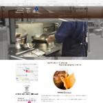 中国・ロシア・ユーラシア諸国料理・名古屋有松「さらび 」様