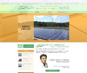 株式会社 Sunピース