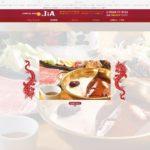 愛知県阿久比町の中華料理店 ・チャイニーズビストロ ジャ 様