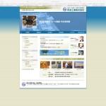 阿波工業株式会社