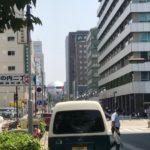 名古屋丸の内のオフィスビルでホームページの打ち合わせ