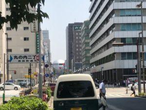 愛知県名古屋市の社会保険労務士事務所