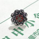 中小企業家同友会・愛知知多支部へ加入【愛知県】