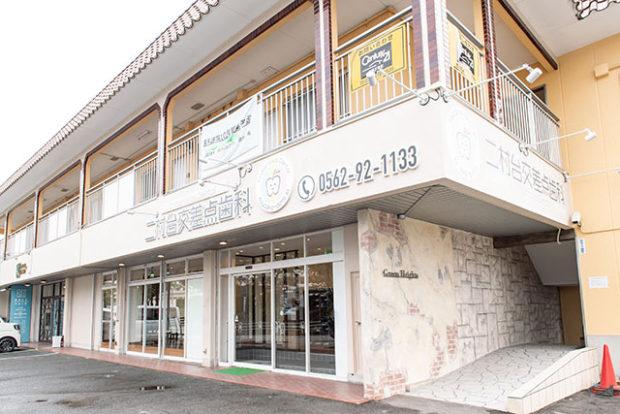 愛知県豊明市の二村台交差点歯科