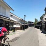 名古屋市内でもWeb作成は承っております
