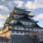 名古屋城でもホームページを活用中のようです