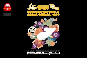 愛知県内でホームページ制作・Web活用支援