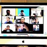 愛知県でZoomミーティングを活用したホームページ制作を試行錯誤中