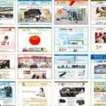 ホームページ制作を愛知県でお考えの方へ