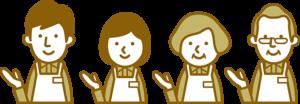愛知県知多半島・名古屋近郊でホームページ制作とWeb作成をお考えの皆さまへのご案内