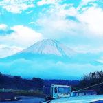 ホームページ制作の打ち合わせで愛知県外へ出張です
