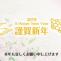 愛知県でWebコンサルティングとホームページの制作