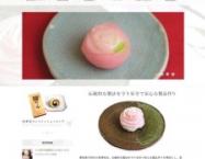 安全・安心な和菓子作り「松華堂」