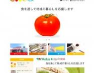 スーパーマーケット・モンマルシェ