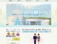 お通夜からお葬式・家族葬をお手伝い「大阪屋葬祭」