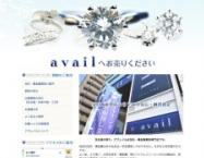 半田市の宝石・貴金属買取専門店・アヴェイル