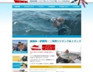 ジギングとエギング(ルアー)の釣船・WING