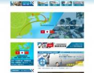 金型設計・金型製作・愛知県碧南市・株式会社サワテツ