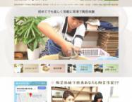 愛知県常滑市の陶芸体験教室・咲茶楽