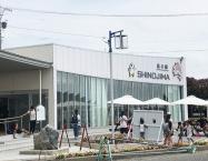 愛知県知多郡南知多町の篠島「島の駅」