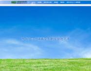 愛知県阿久比町・解体工事の株式会社カイタック