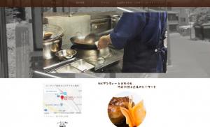 名古屋市緑区有松の「食事と喫茶 ユーラシア食堂 さらび」