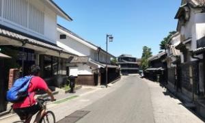 名古屋有松「さらび 」